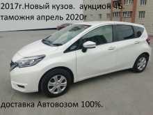 Новосибирск Note 2017