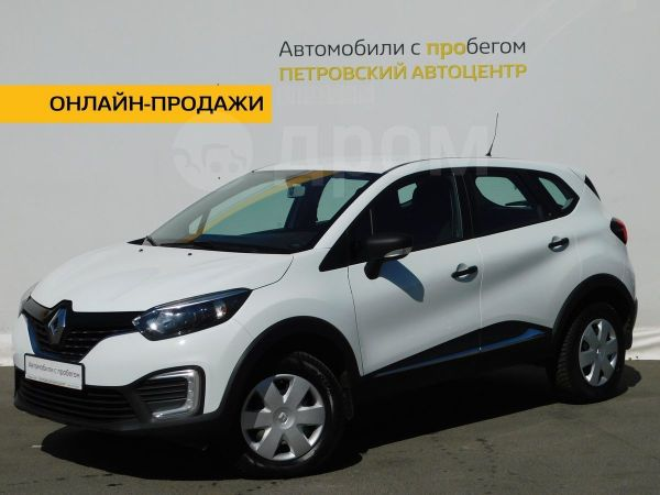 Renault Kaptur, 2018 год, 699 750 руб.