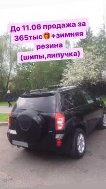 Москва Tiggo T11 2013
