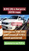 Toyota Town Ace Noah, 2001 год, 400 000 руб.