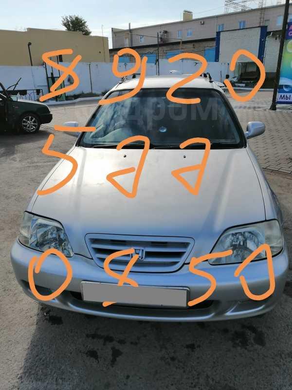 Honda Orthia, 1998 год, 218 000 руб.