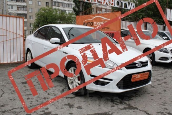 Ford Mondeo, 2014 год, 599 998 руб.