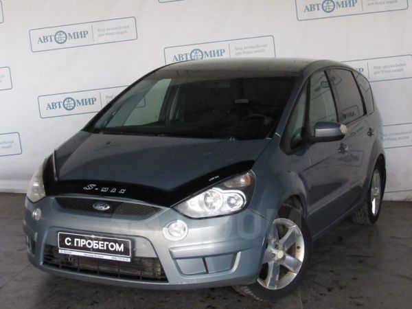 Ford S-MAX, 2008 год, 425 000 руб.