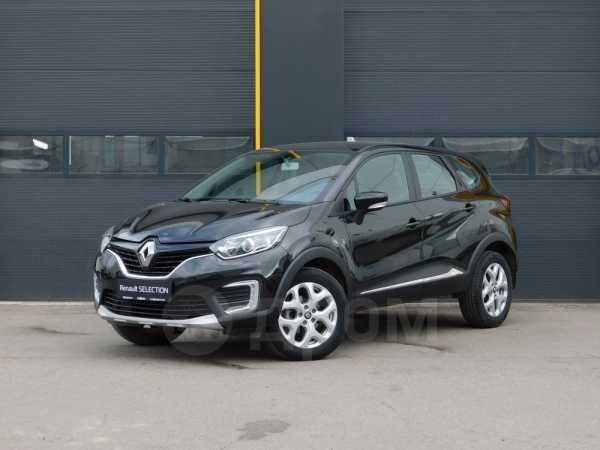 Renault Kaptur, 2018 год, 1 030 000 руб.