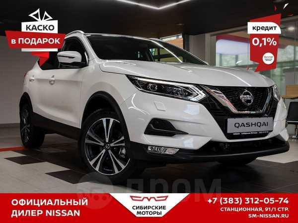 Nissan Qashqai, 2020 год, 1 725 000 руб.