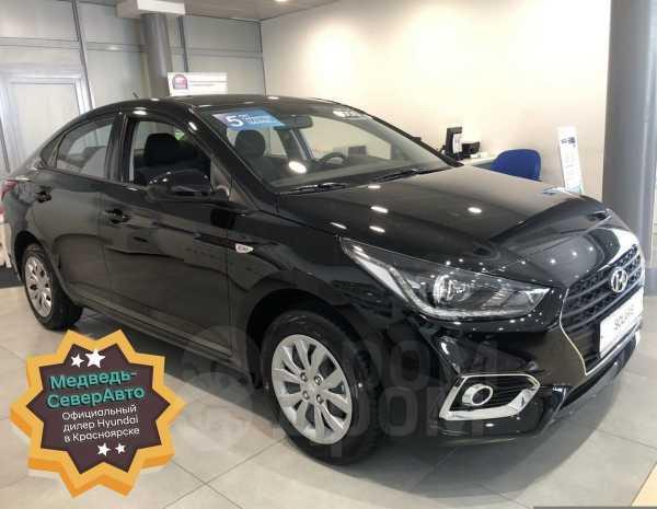 Hyundai Solaris, 2019 год, 917 898 руб.