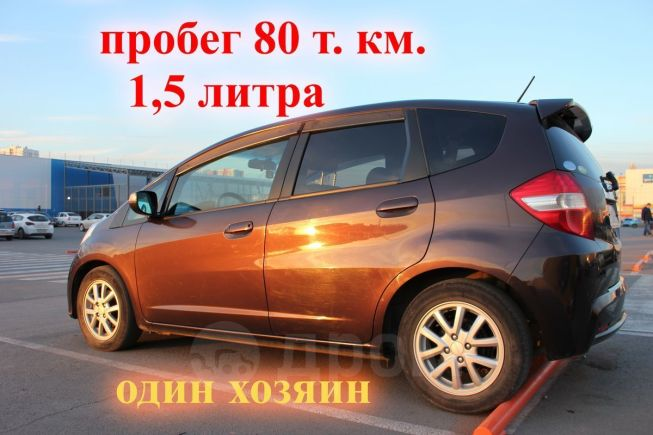 Honda Fit, 2011 год, 573 000 руб.