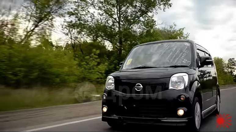 Nissan Moco, 2015 год, 415 999 руб.