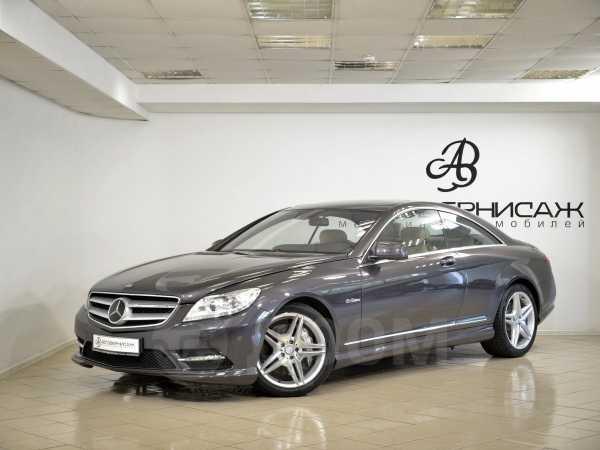 Mercedes-Benz CL-Class, 2007 год, 1 385 000 руб.