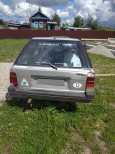 Subaru 1800, 1988 год, 40 000 руб.