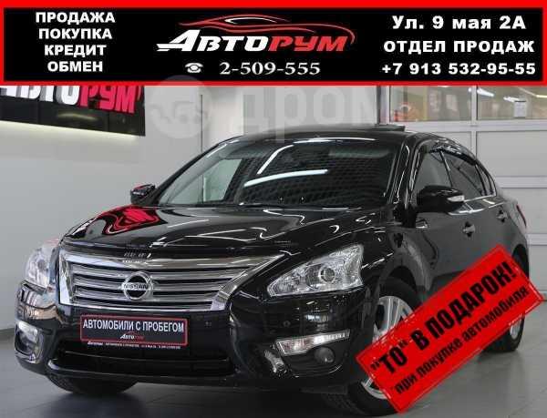 Nissan Teana, 2014 год, 1 037 000 руб.