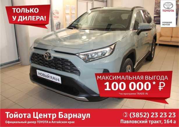 Toyota RAV4, 2020 год, 2 182 500 руб.