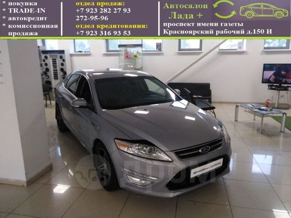 Ford Mondeo, 2012 год, 557 000 руб.