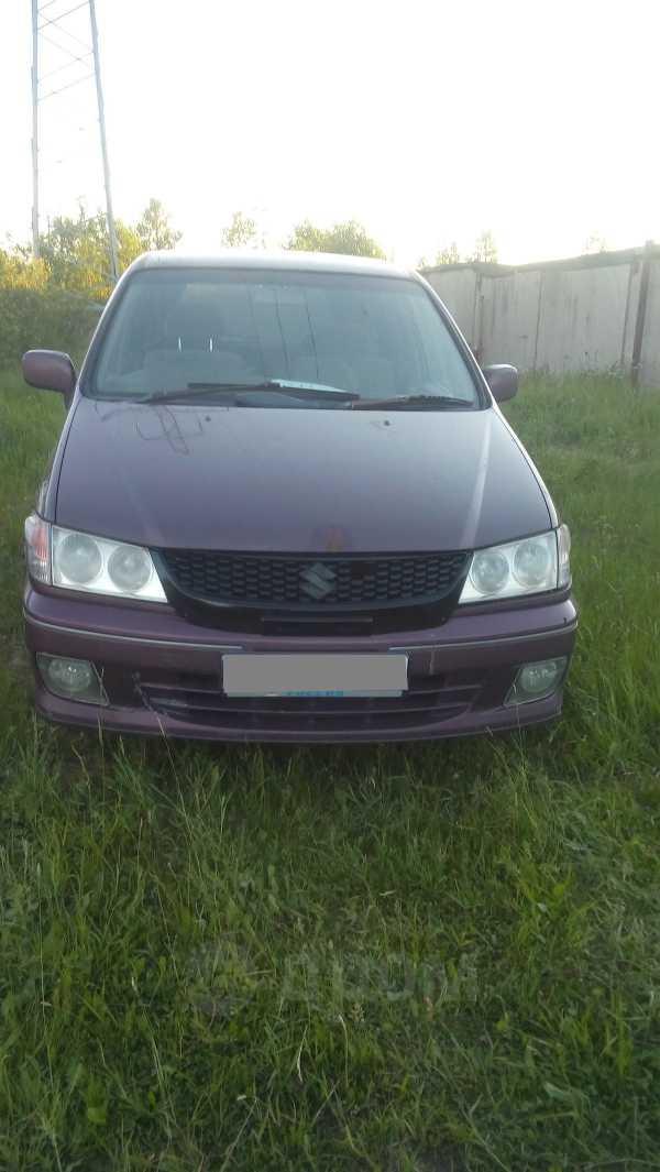 Nissan Presage, 1999 год, 80 000 руб.