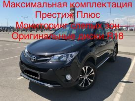 Барнаул Toyota RAV4 2014