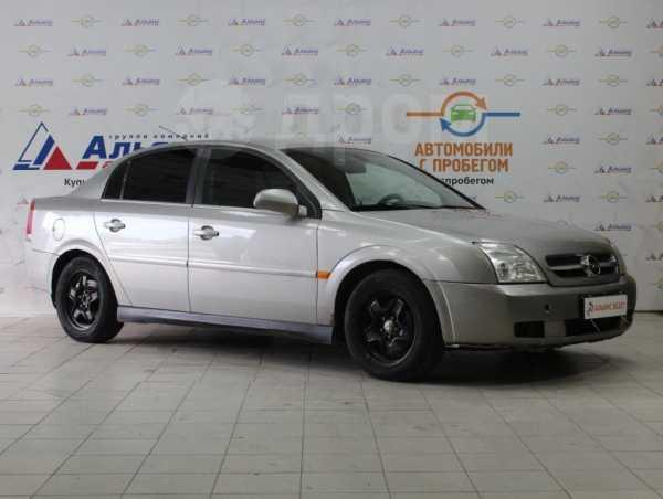 Opel Vectra, 2002 год, 196 000 руб.