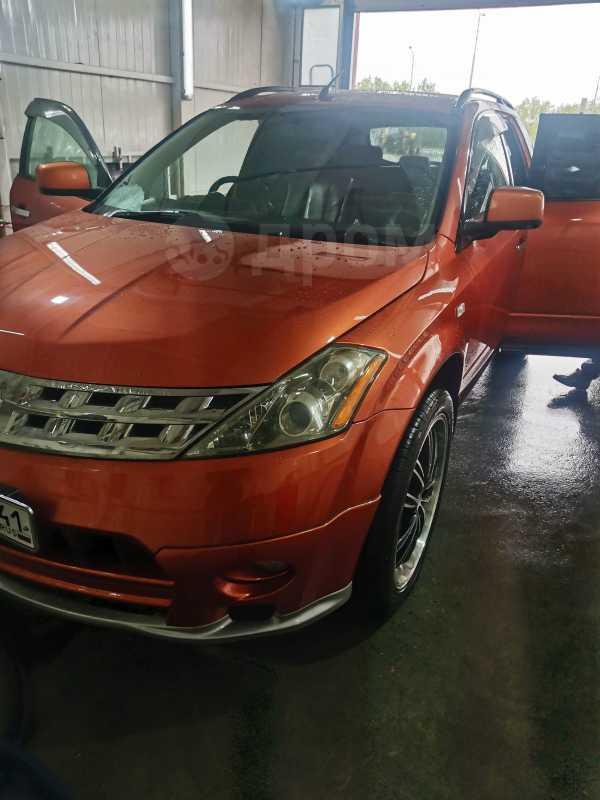 Nissan Murano, 2005 год, 515 000 руб.