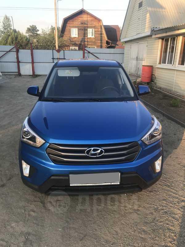 Hyundai Creta, 2019 год, 1 250 000 руб.