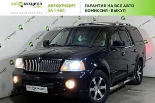 Новосибирск Navigator 2004