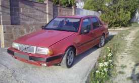 Симферополь 460 1992