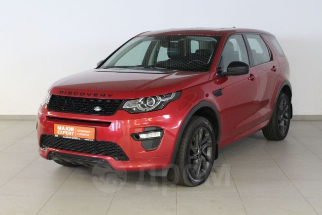 Land Rover Discovery Sport, 2017 год, 1 985 000 руб.