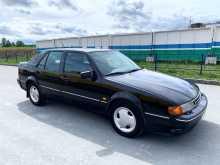 Новосибирск 9000 1994