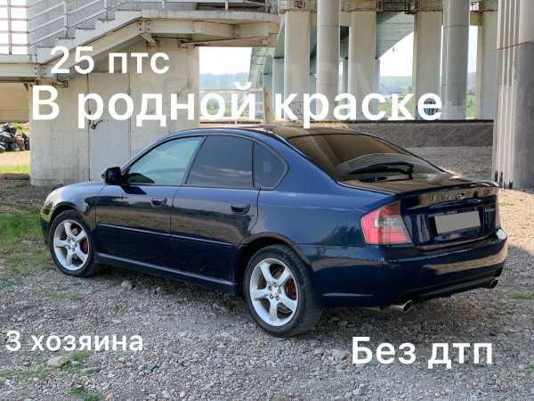 Subaru Legacy B4, 2004 год, 480 000 руб.