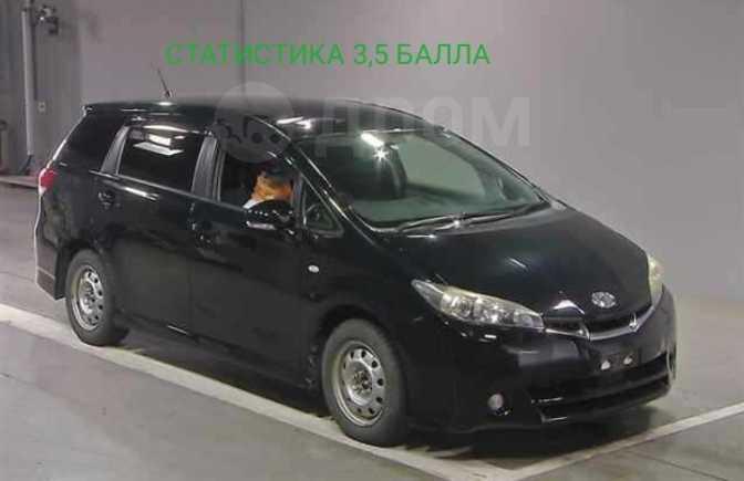 Toyota Wish, 2009 год, 718 000 руб.