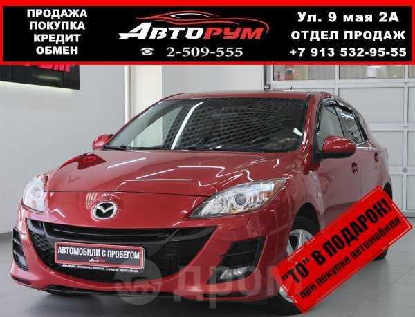 Mazda Mazda3, 2010 год, 577 000 руб.