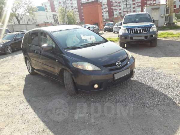 Mazda Mazda5, 2005 год, 430 000 руб.