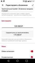 Brilliance M2, 2008 год, 115 000 руб.