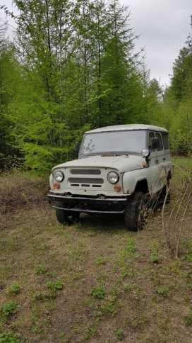 Омсукчан 3151 1996