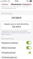 Лада Гранта, 2012 год, 205 000 руб.
