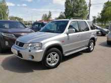 Ярославль CR-V 2001