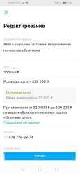 Skoda Octavia, 2013 год, 585 000 руб.