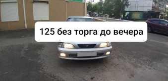 Артём Vista 1998