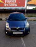 Toyota Vitz, 2008 год, 410 000 руб.