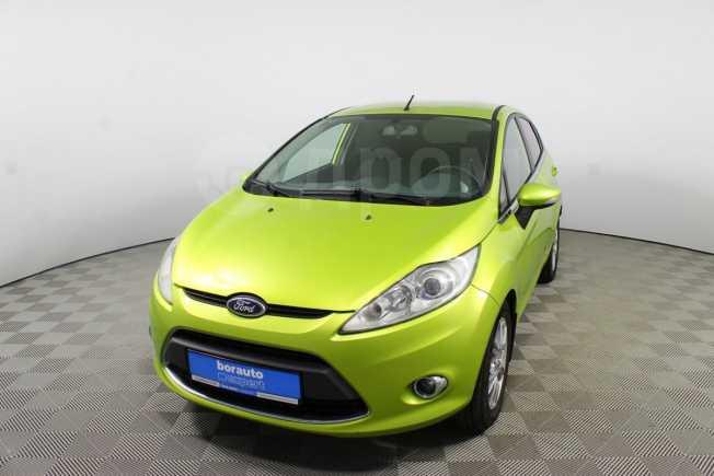 Ford Fiesta, 2011 год, 415 000 руб.