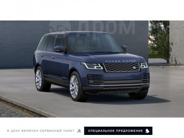 Land Rover Range Rover, 2020 год, 9 611 000 руб.