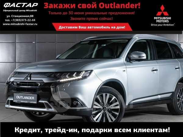 Mitsubishi Outlander, 2019 год, 2 353 000 руб.