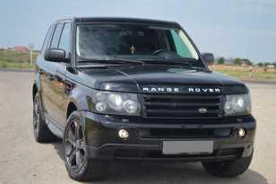 Астрахань Range Rover Sport