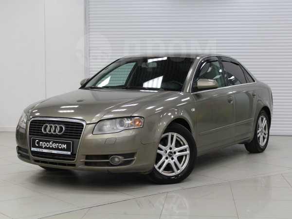 Audi A4, 2006 год, 329 000 руб.