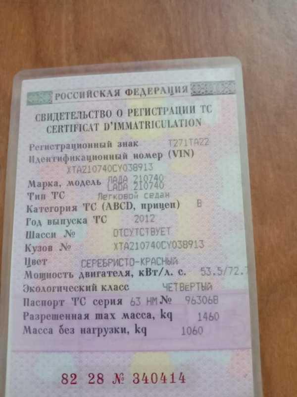 Лада 2107, 2012 год, 110 000 руб.