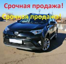 Улан-Удэ Toyota RAV4 2015