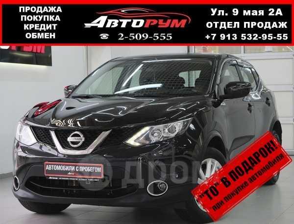 Nissan Qashqai, 2017 год, 1 147 000 руб.