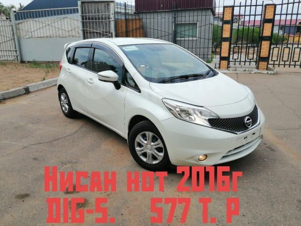 Nissan Note, 2016 год, 587 000 руб.