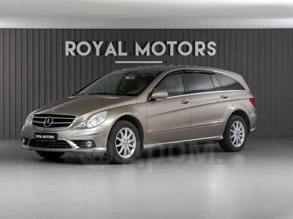 Mercedes-Benz R-Class, 2009 год, 765 000 руб.
