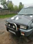 Nissan Mistral, 1996 год, 260 000 руб.