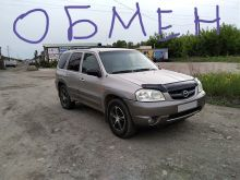 Ангарск Tribute 2002