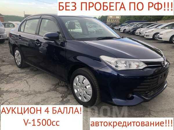 Toyota Corolla Axio, 2017 год, 645 000 руб.